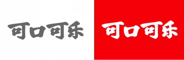 DepartmentD.com - Coke China A Logo